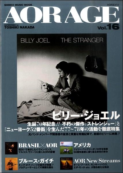 雑誌 AOR AGE Vol.16 / シンコー...
