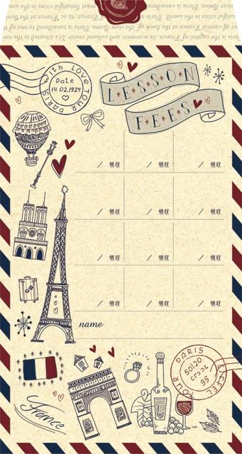 PRFG−467 月謝袋 パリ(クラフト)【10枚入り】 ...