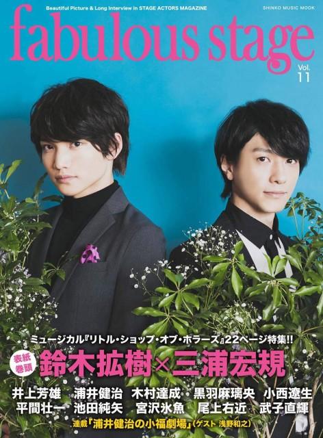 雑誌 fabulous stage Vol.1...