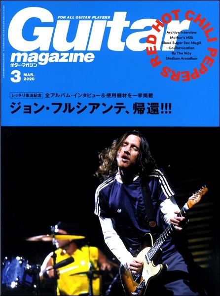 雑誌 ギターマガジン 2020年3月号 / リットーミ...