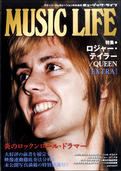 雑誌 MUSIC LIFE 特集●ロジャーテイ...