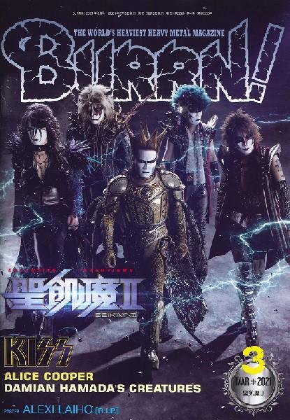 雑誌 BURRN! 2021年3月号 / シンコーミュージッ...