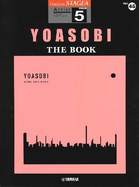 楽譜 STAGEAアーチスト 5級 Vol.45 YOASOBI 『TH...