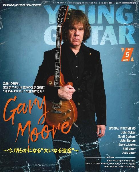 雑誌 YOUNG GUITAR/ヤングギター 2021年5月号 /...