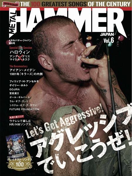 雑誌 ムック METAL HAMMER JAPAN Vol.6 / リッ...