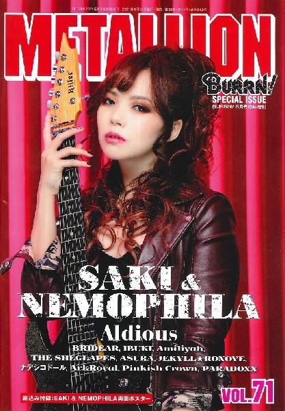 雑誌 METALLION VOL.71 / シンコーミュージック...