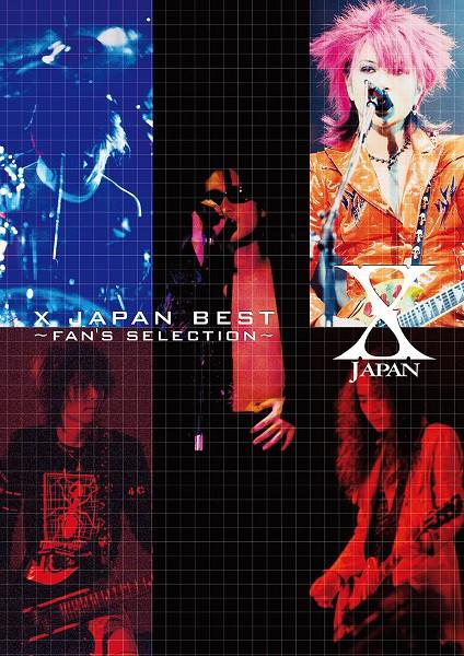 楽譜 バンド・スコア X JAPAN/BEST〜FAN'S SELE...
