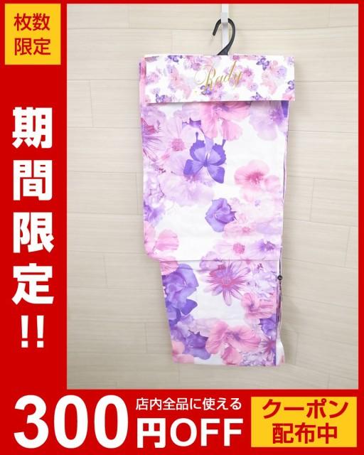 【送料無料】Rady(レディー)トロピカルピンク浴衣...