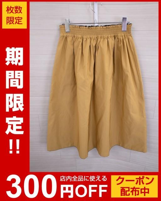 リバーシブルスカート/黒/黄//Aランク