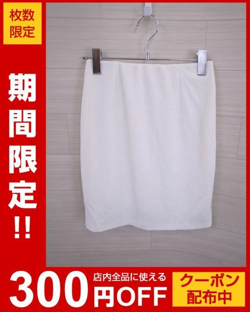 タイトスカート/白//Aランク