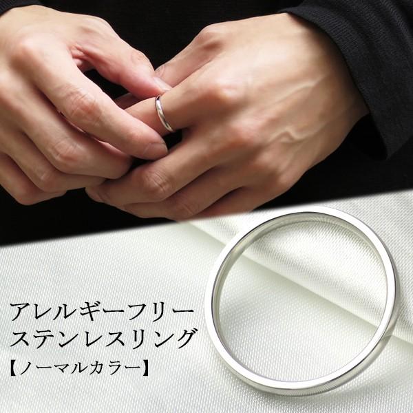 プレーン サージカルステンレスリング 7〜21号 指...