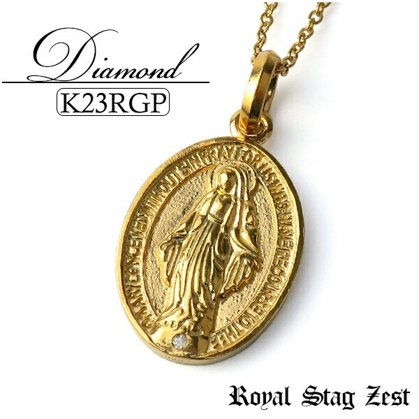 K23ロイヤルゴールドプレーティングダイヤモンド...