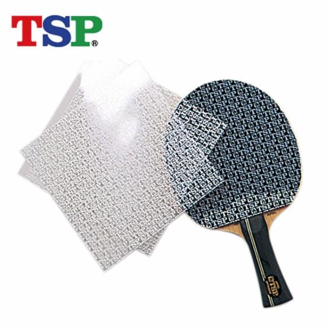 ティーエスピー 卓球 メンテナンス用品 粘着保護...