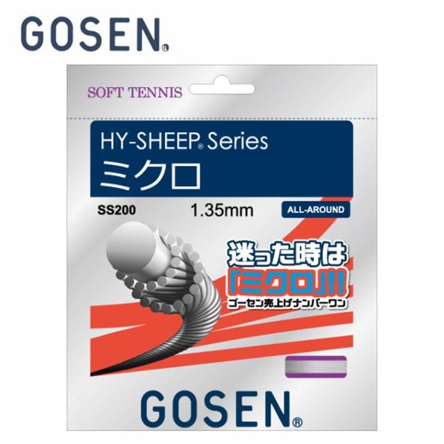 ゴーセン ソフトテニスガット ミクロ SS200-W GOS...