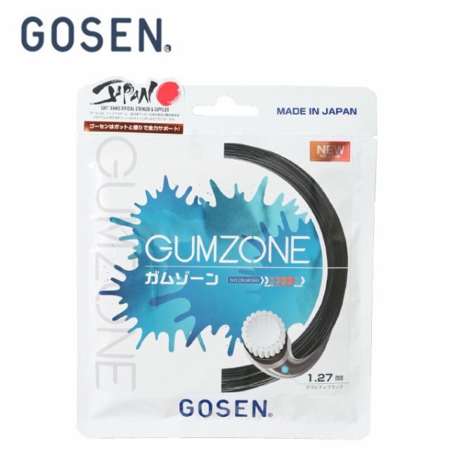 ゴーセン(GOSEN) ソフトテニスガット  ガムゾーン...