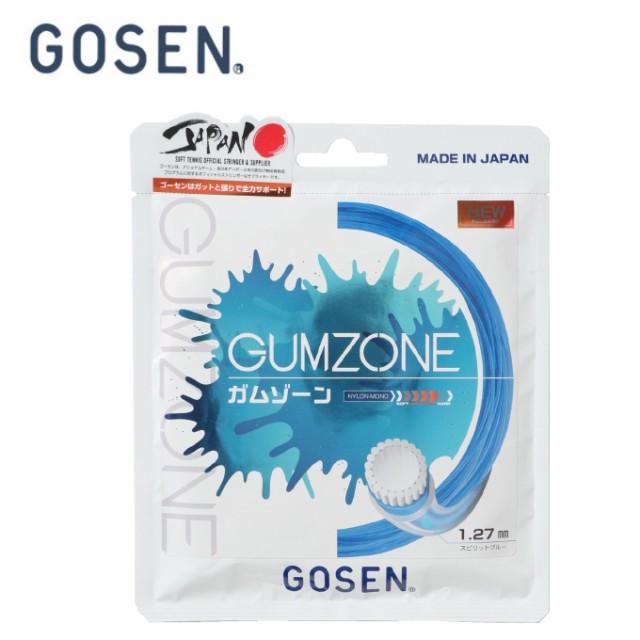 ゴーセン ソフトテニスガット ガムゾーン127 GUMZ...