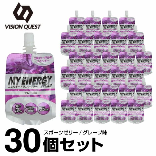 ビジョンクエスト VISION QUEST エネルギーゼリー...