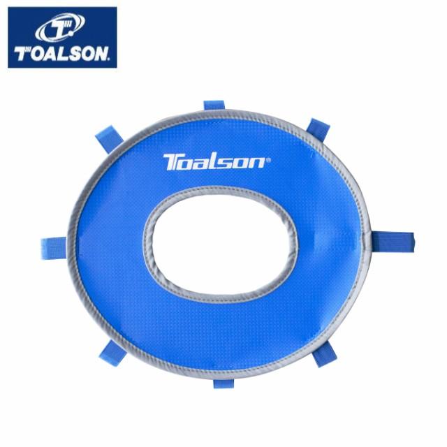 トアルソン TOALSON テニス 練習器具 パワーショ...
