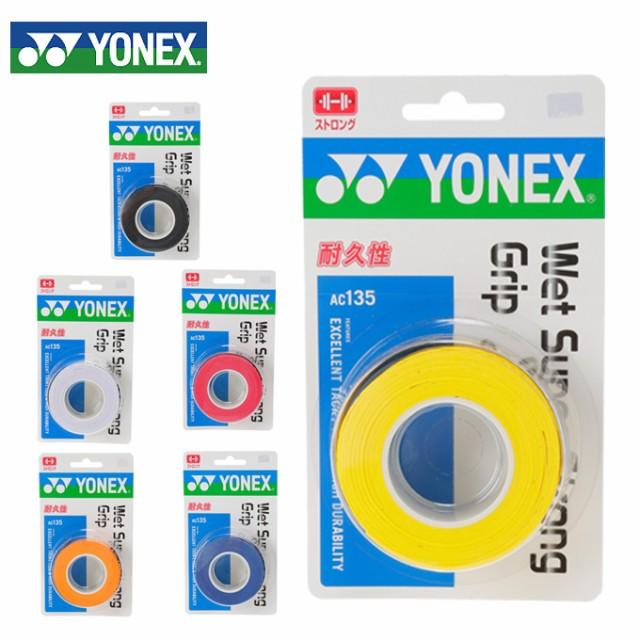 ヨネックス(YONEX) ウェットグリップ ウェットス...