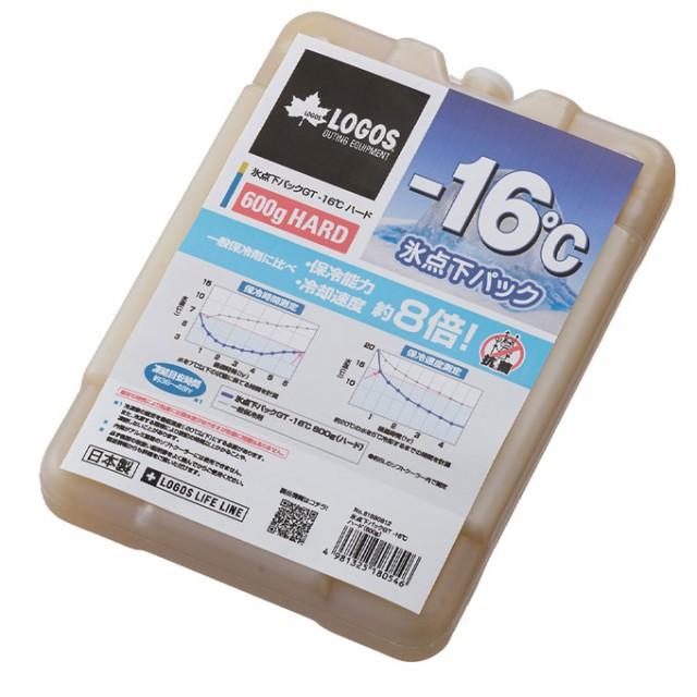ロゴス LOGOS 保冷剤 氷点下パックGT-16℃・ハー...