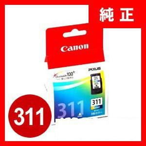 キヤノン BC-311 純正インク 3色カラー [BC311]