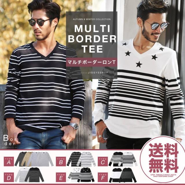 ロンT メンズ トップス Tシャツ 長袖 ボーダー カ...