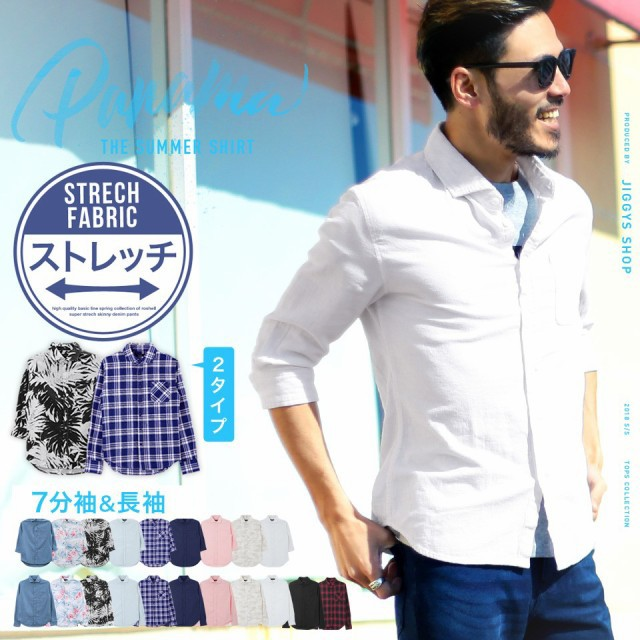 リネンシャツ メンズ 七分袖 長袖 コットン リネ...