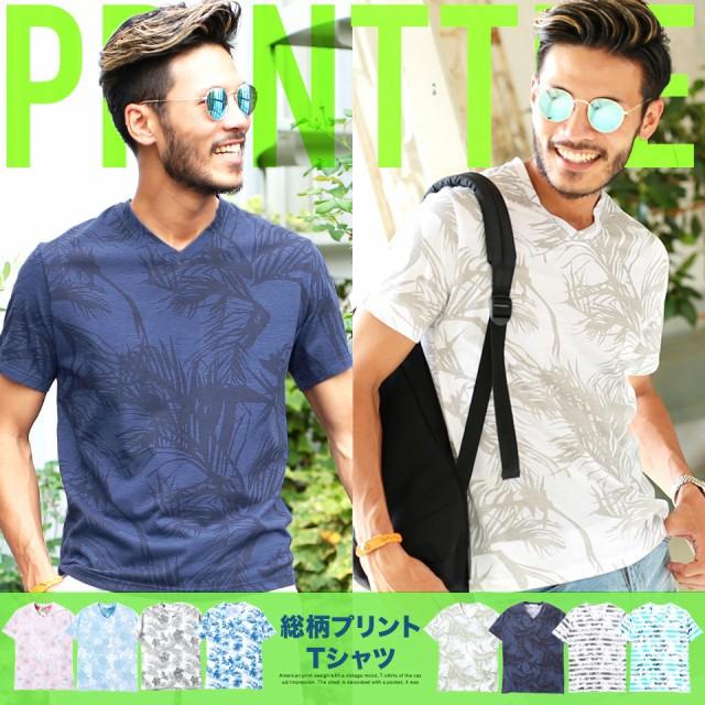 全品送料無料&P5倍!! Tシャツ メンズ トップス t...