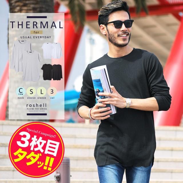 受賞記念セール開催!! ロンT メンズ Tシャツ 【タ...