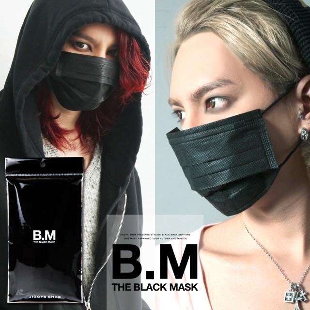マスク メンズ 黒マスク  レディース ユニセック...