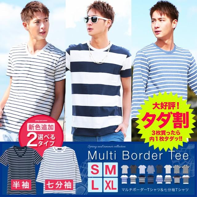 Tシャツ メンズ 【タダ割対象♪3点購入で1点タダ...