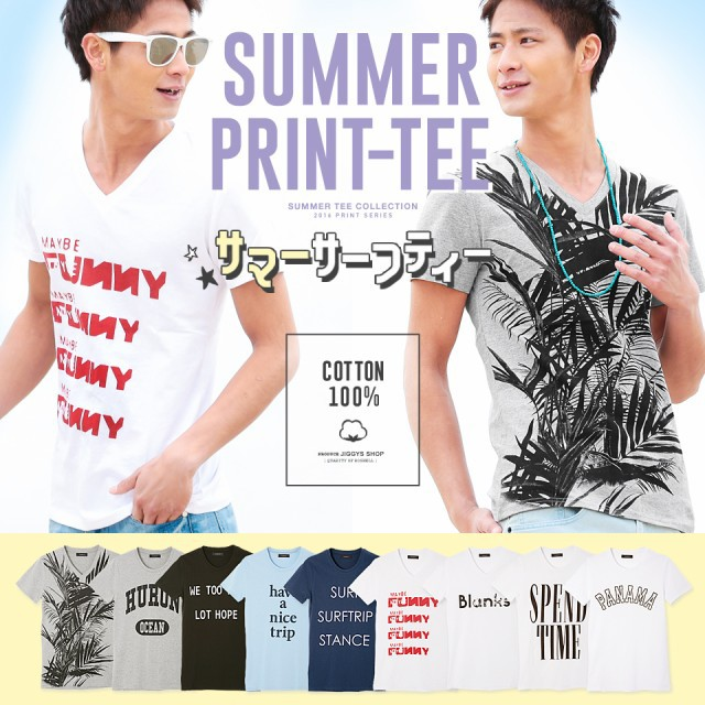 Special Weekly SALE開催!! Tシャツ メンズ ロゴ...