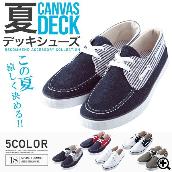 Special Weekly SALE開催!! デッキシューズ メン...