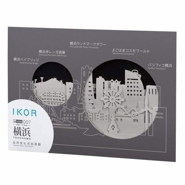 【メール便可】【IKOR la ville】イコー ラ・ヴィ...