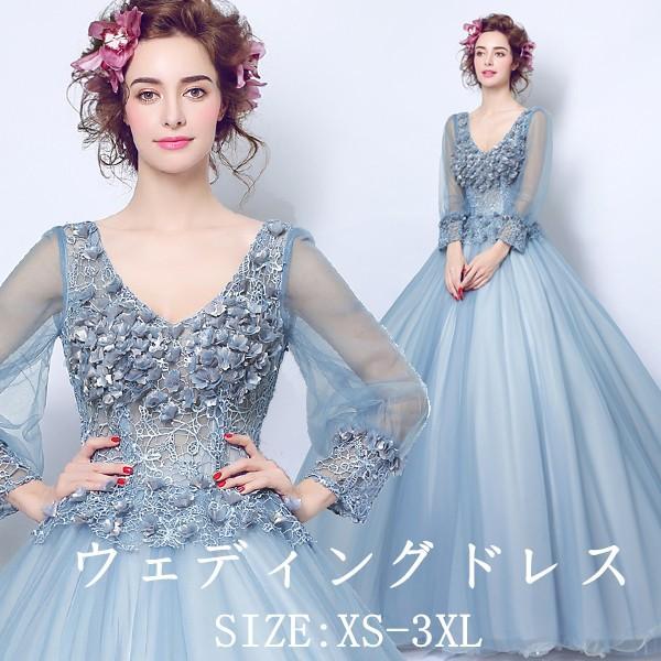 パーティードレス 花嫁 豪華なウエディングドレス...