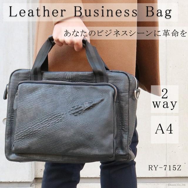 ビジネスバッグ メンズ 男性 紳士 通勤 バッグ 鞄...