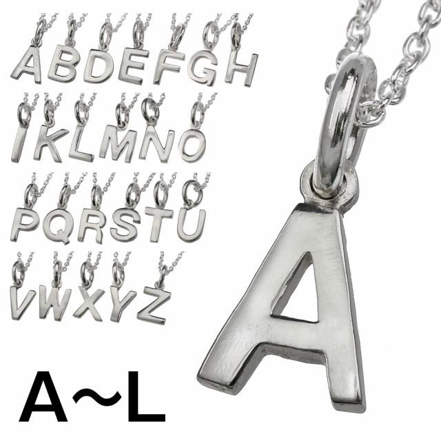 プレーン アルファベット ペンダント [A〜L] (ト...