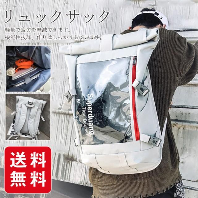 秋新作 リュックサック 通学 男子 女子 中学生 高...