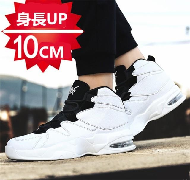 ブーツ 2522066cm/8cm/10cm身長UP 秋 メンズ シー...