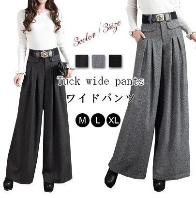 韓国ファッションワイドパンツ タックパンツ レデ...