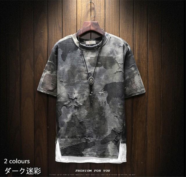 特別デザイン半袖Tシャツ Tシャツメンズ 迷彩柄 ...