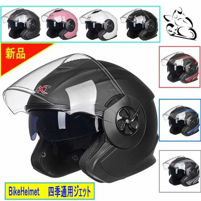 バイクヘルメット ジェットヘルメット Bike Helme...