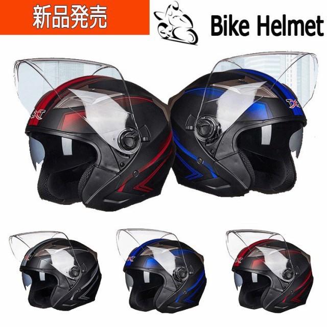 [特売する]!!!!!  バイクヘルメット ジェットヘル...