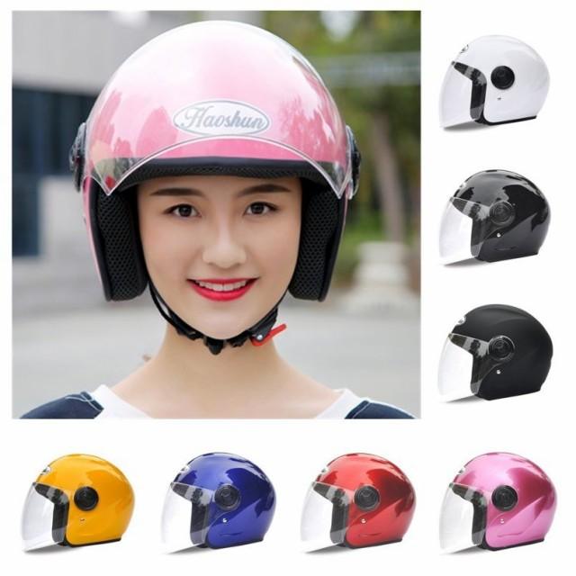 バイク ヘルメット ジェットヘルメット 半帽シス...