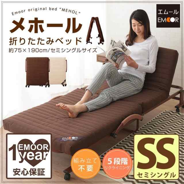 【送料無料】組立不要 折りたたみベッド セミシン...