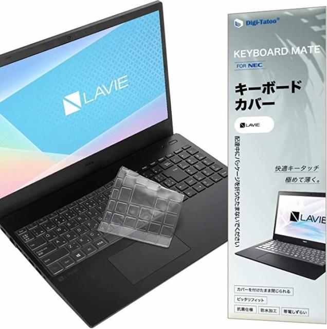 NEC LAVIE Direct N15 キーボードカバー 2020発売...