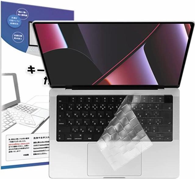 Macbook Air 13 2020 キーボードカバー 日本語JIS...