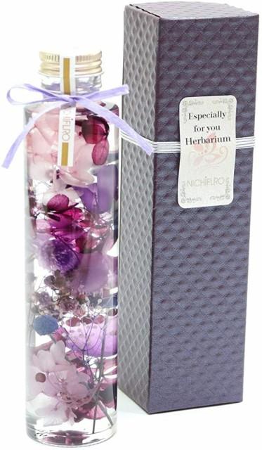 ハーバリウム リナLina専用BOX付 贈り物 誕生日 ...