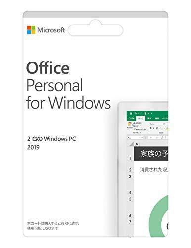 送料無料 Microsoft Office Personal 2019 (永続...