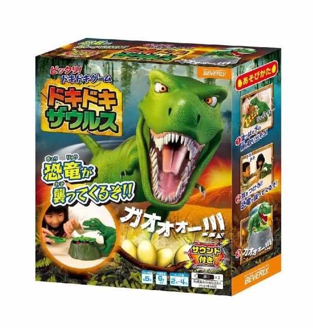 ドキドキザウルス